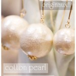 cotton-pearl-H24.2.web1